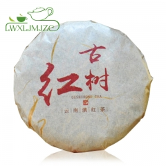 Golden Bud Dian Hong Black Tea Cake 100g