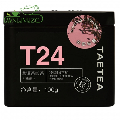 100g 2016yr Menghai Dayi T24 Loose Ripe Puer Tea Shu Puer With Tin
