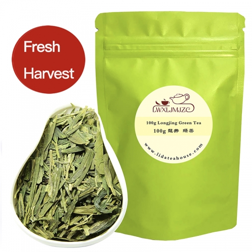 Long Jing Green Tea Longjing Dragon Well Green Tea