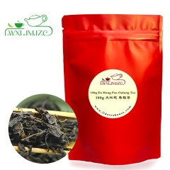 Normal Quality -Fujian Da Hong Pao Wu Yi Cliff Tea Red Robe Oolong Tea