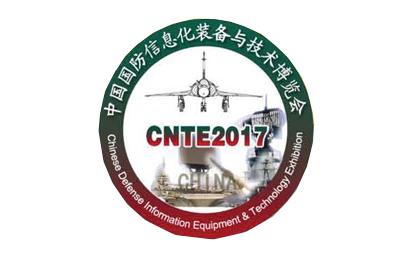 2017 CNTE Beijing B309-310