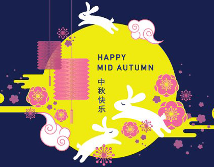 Mid-Autumn festival-10 Interesting Things You Didn't Know