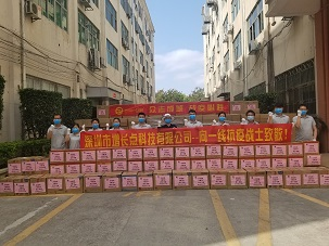 POWER-TIME's supports to Hubei Province