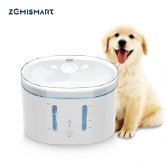 Zemismart Smart Pet Water Dispenser App Control Wifi Automatic Drinking High Temperature Sterilization Quadruple Filtering Circulating Water