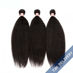 Natural Color Kinky Straight Brazilian Remy Human Hair Extensions Weave 3 Bundles