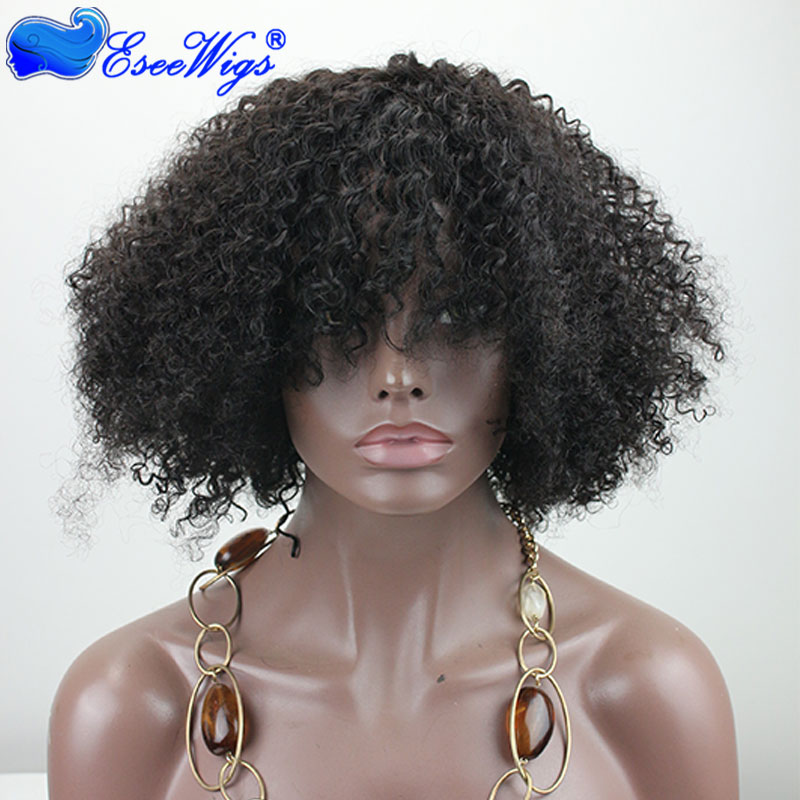 Afro Kinky Curly 260 Density Hair 14 Inch None Lace Wig With Bangs Eseewigs Com
