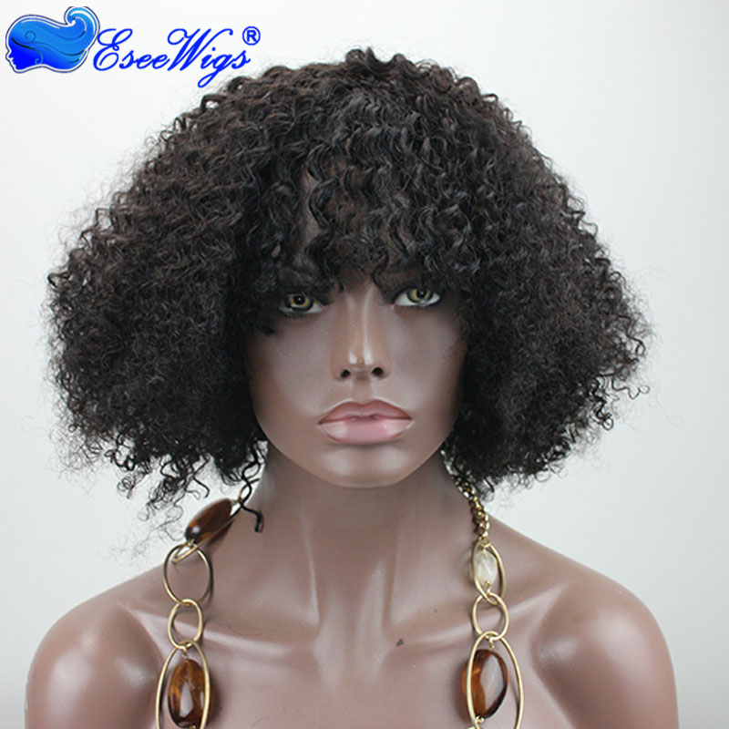 Afro Kinky Curly 260 Density Hair 14 Inch None Lace Wig