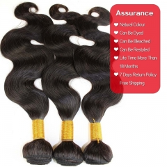 Brazilian Human Hair Extension Weave 3 Bundles with 4x4 Lace Closure Natural Color Body Wave