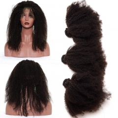 360 Frontal Closure Afro Kinky Curly With 3 Bundles Brazilian Virgin Hair 360 Lace Band