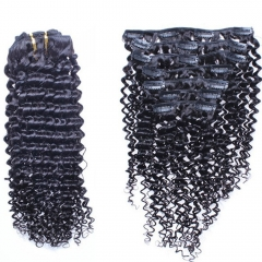 Clip In Hair Extensions Kinky Curly Indian Remy Human Hair Natural Color