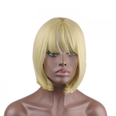 Eseewigs Goldenrod Wig Free Part Synthetic Short BoB Wig For Women Heat Resistant Fiber Hair 10~14inch