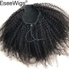 Eseewigs Afro Kinky Curly Ponytail For Women Natural Color Remy Hair 1 Piece Clip In Ponytails Drawstring Brazilian Human Hair