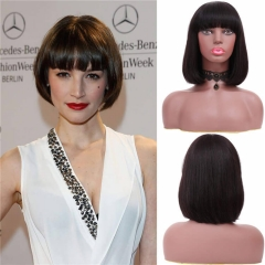 Short Bob Wigs 10A Brazilian Straight Human Hair Glueless Machine Made None Lace Wig with Flat Bangs for Black Women Natural Black Color Free Part 130