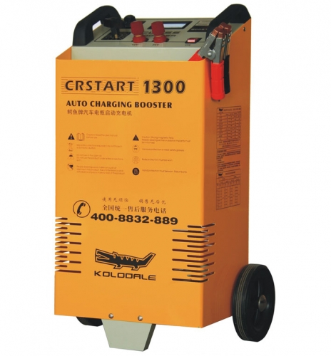 Battery charging booster CRS-1300