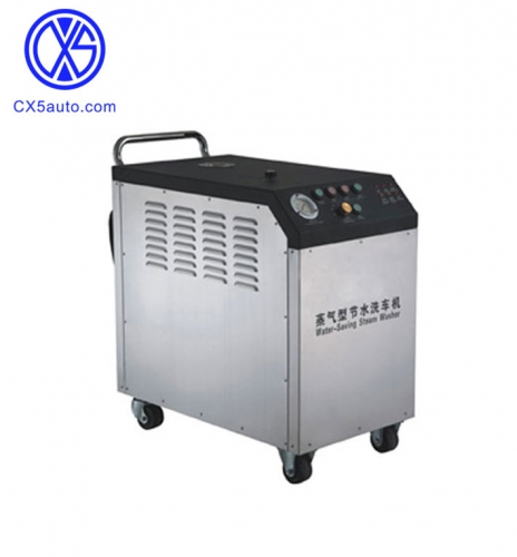 CX5SH220V Water-saving Steam Washer