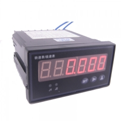 Digital Rotationl Speed RPM meter