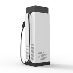 30KW DC fast charging station