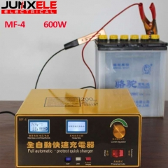Automatic battery charger 600W