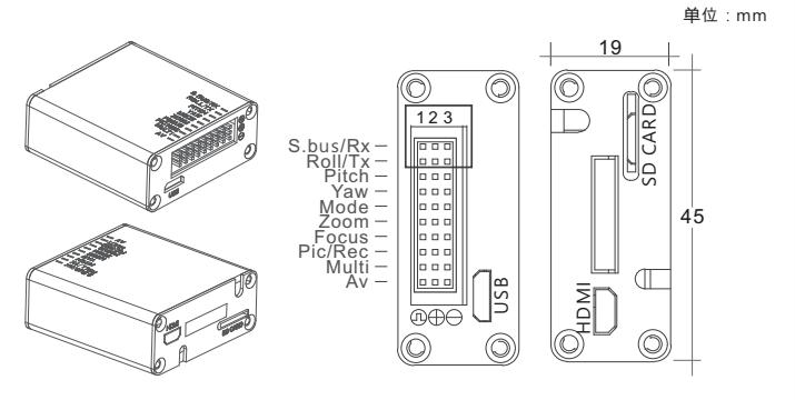 flir duo pro r thermal camera gimbal