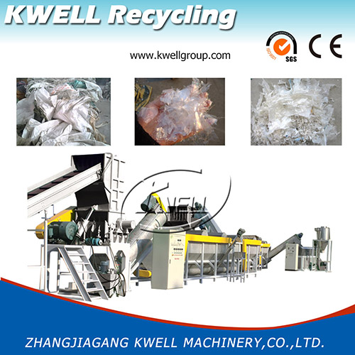 PE/PP film washing recycling machine