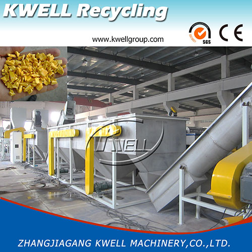 HDPE/PP rigid hard plastic washing recycling machine