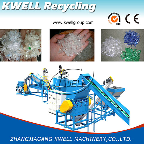 Bottle to Bottle grade PET bottle recycling machine