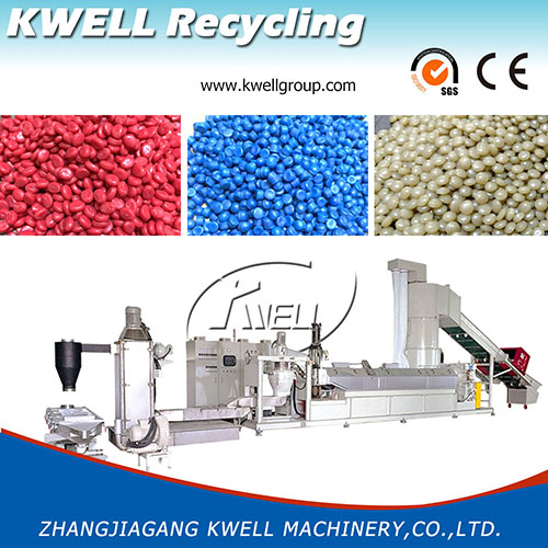 PE/PP film pelletizing line