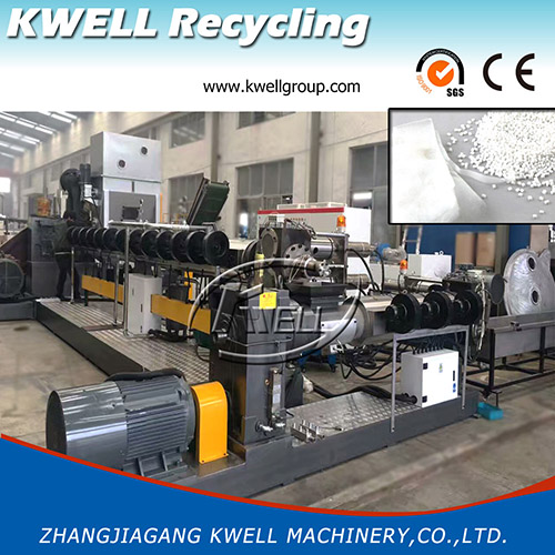 HDPE/PP hard flake pelletizing line
