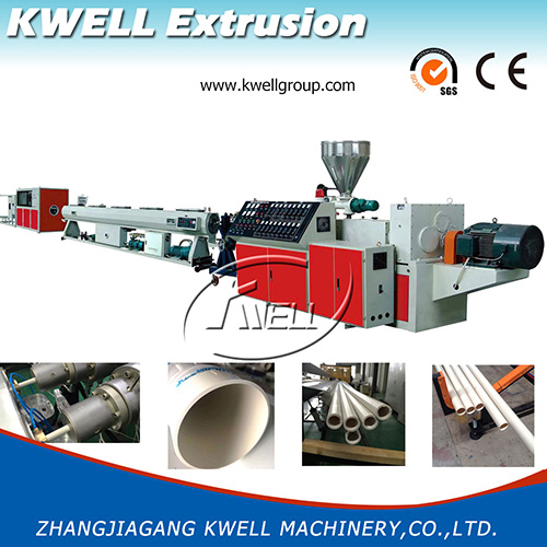 PVC pipe extruder / PVC pipe making machine