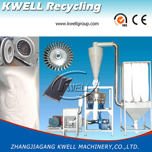 plastic recycling PVC pulverizer mill grinder machine China Kwell cheap price good performance