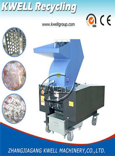 plastic crusher shredder granulator machine