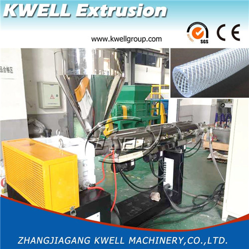 flexible pvc pipe extruder machine