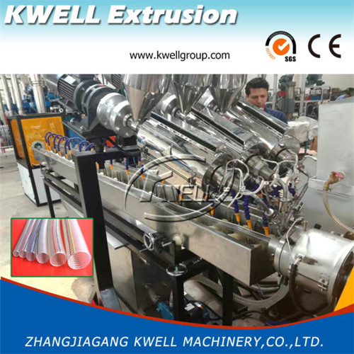 heavy duty PVC steel wire water hose extrusion machine