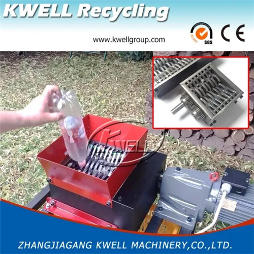 GL200 Double shaft mini plastic shredder machine