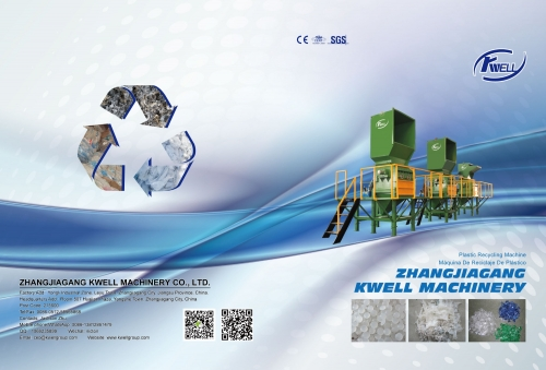 Kwell Catalogue For Downloading