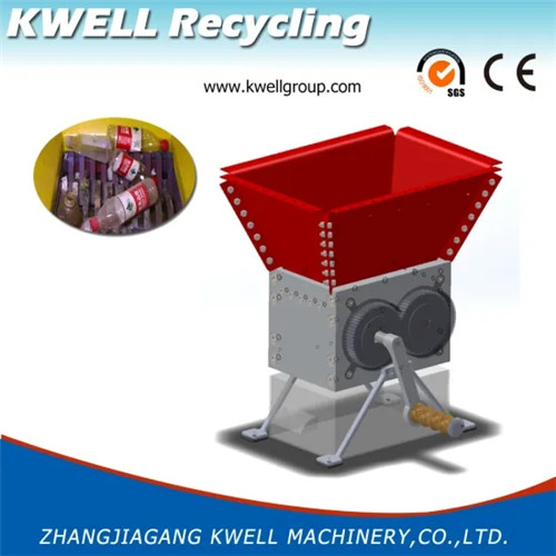 Manual type mini small lab household home plastic paper cans metal bottle low speed shredder Kwell Group China