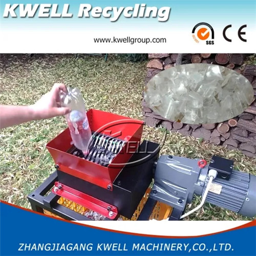 Mini plastic shredder for PET HDPE PP mineral waste water bottle kitchen home use Kwell Machinery Group China