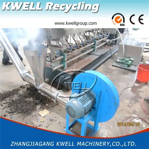 WPC die face hot cutting pellet granule making extruder machine Kwell China
