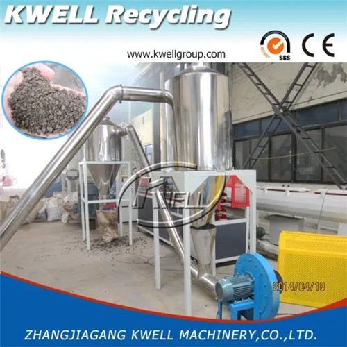 PE wood pellet powder WPC plastic co-rotating recycling extruder granulator Kwell China