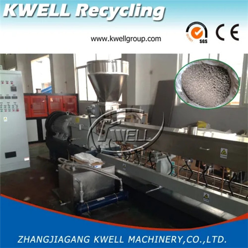 WPC granulator hot cutting air cooling recycling line Kwell