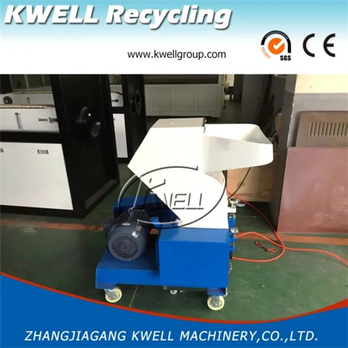 PC180 small mini crusher machine