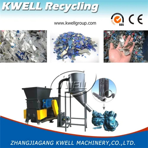 Hard plastic PE PP PVC ABS PS PA shredder with crusher recycling machine