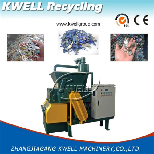 2-in-1 Combined integrated shredder with granulator for hard plastic recycling Kwell