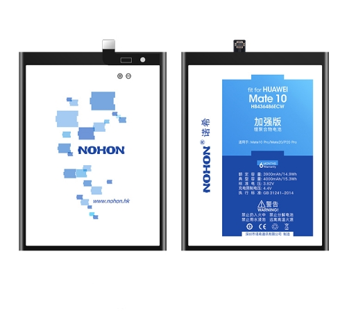 NOHON Battery For Huawei P9 G9 Lite Honor 6 7 8 5C 4X 7i P8 / P8 Lite Enjoy 5S Mate 8 9 7 S Replacement Lithium Polymer Bateria
