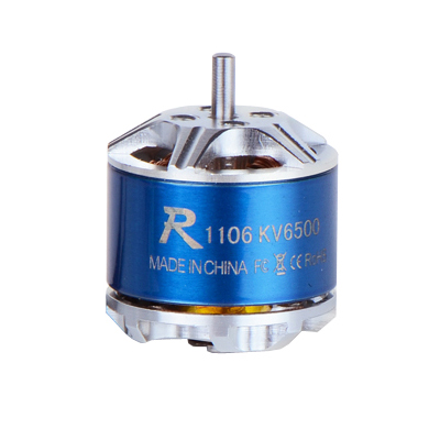 SunnySky 1106 KV5500 FPV small four-axis motor