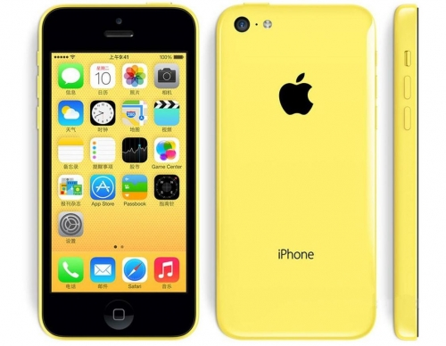 Refurbished-32GB - Apple iPhone 5C -White (Unlocked) Smartphone, DHL Free shipping !