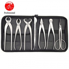 Professional Grade 7 PCS Bonsai tool set (kit) MTBT-07 From TianBonsai