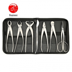 Beginner Grade 7 PCS Bonsai tool set (kit) BBTKS-04 From TianBonsai