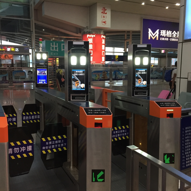 Case of LCD Screen of Face Recognition Gate