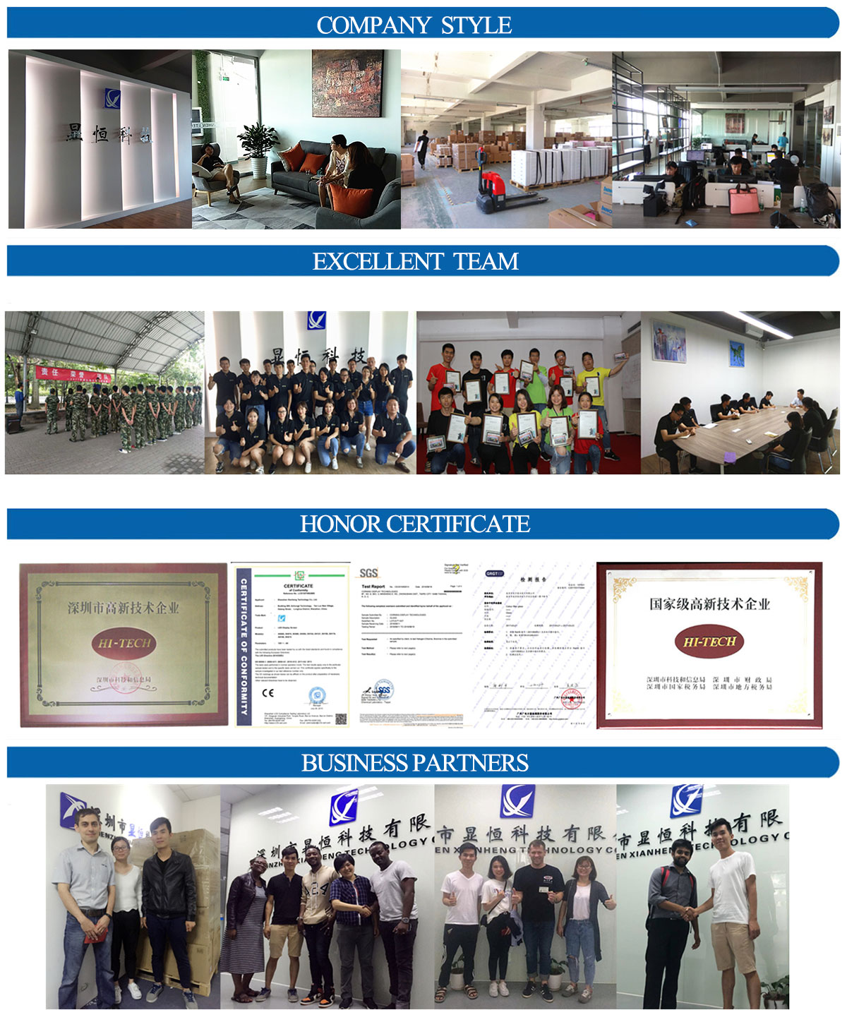 We mainly agent LCD screen distribution AUO, MITSUBISHI, BOE, INNOLUX and other brands and so on.According to customer needs to provide a variety of LCD products including supporting LCD, LCD driver board, resistance and capacitance touch screen, LCD dedicated wire, the production of small and medium-size industrial monitors, touch screen, etc.